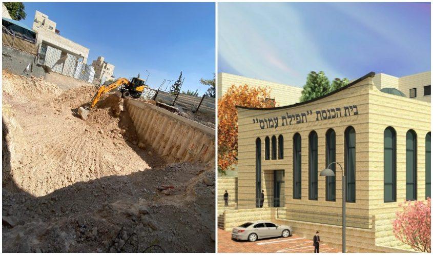 הדמיית בית הכנסת על שמו של עמוס סער, העבודות בשטח (צילום: באדיבות קהילת 'פנים מאירות')