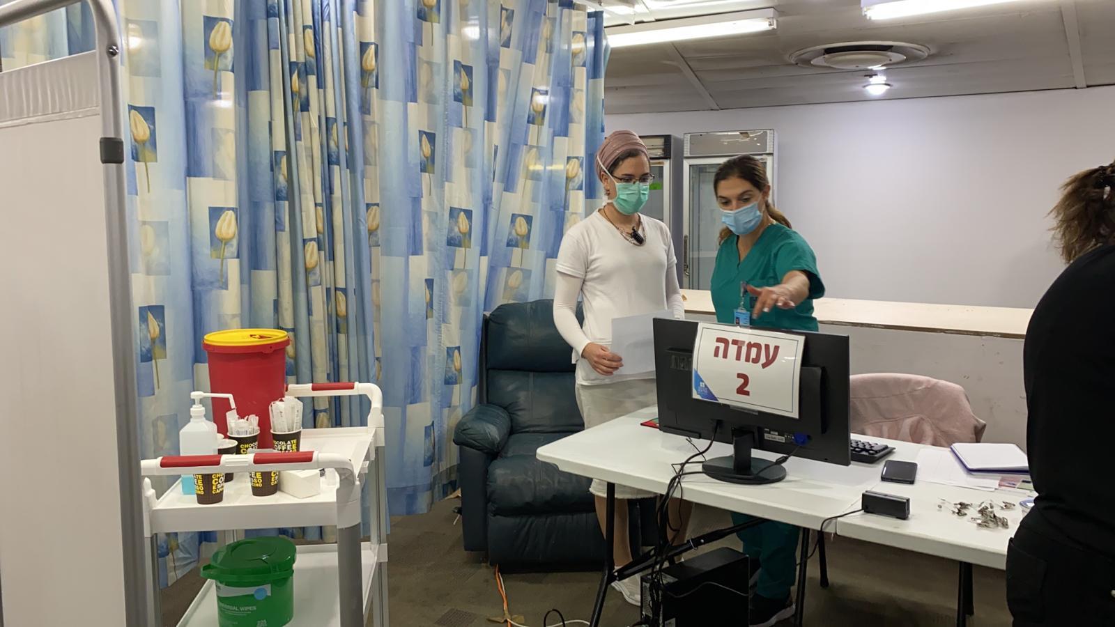 עמדה לקבלת חיסון קורונה (צילום: דוברות הדסה)
