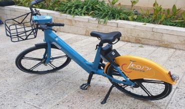 אופניים להשכרה בירושלים (צילום: דוברות עיריית ירושלים)