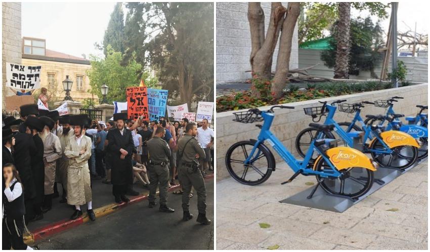 אופניים להשכרה בירושלים, הפגנות החרדים בשבת (צילום: דוברות עיריית ירושלים, דוברות המשטרה)