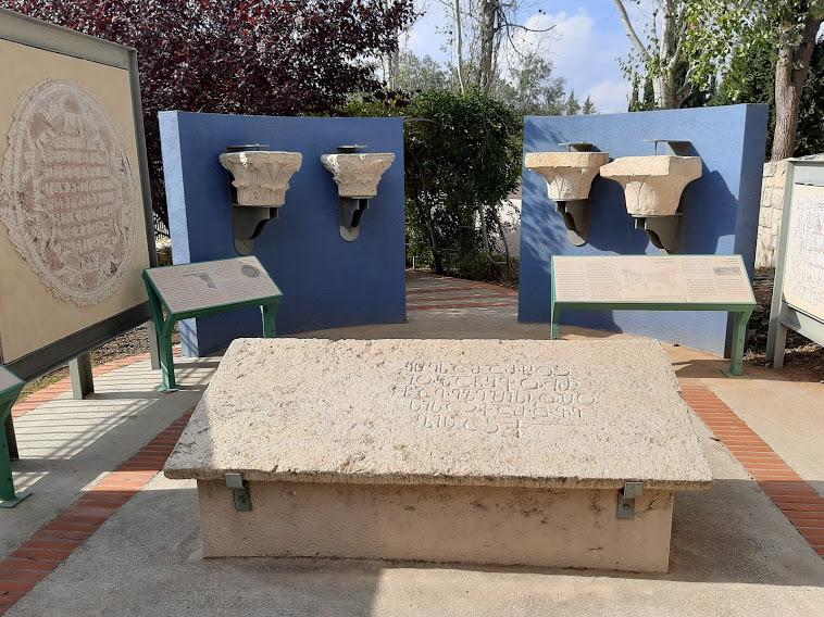 """המתחם הביזנטי בגן הארכיאולוגי בכנסת (צילום: ד""""ר אדם אקרמן)"""