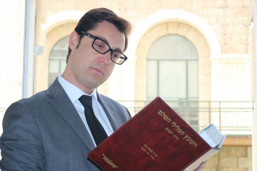 """עו""""ד חן הולנדר סנגור פלילי בירושלים (צילום: מיקיאן צילום)"""