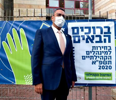 ראש העיר משה ליאון, היום (צילום: דוברות עיריית ירושלים)