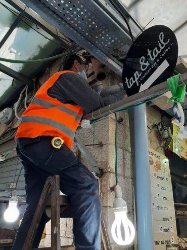 שדרוג שוק מחנה יהודה (צילום: מנהל תפעול - עיריית ירושלים)