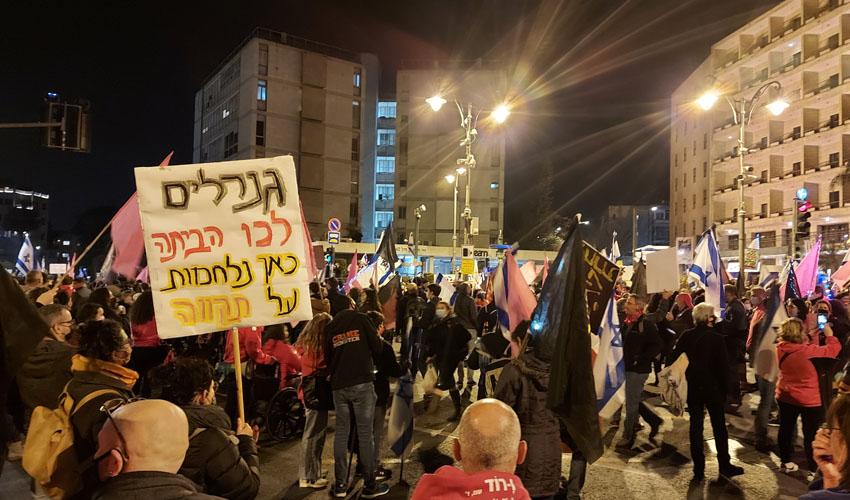 מחאת בלפור (צילום: יפעת ראובן)