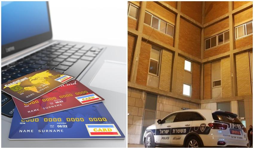 ניידת משטרה בהדסה עין כרם, כרטיסי אשראי (צילומים: פרטי, אילוסטרציה א.ס.א.פ קריאייטיבINGIMAGE)
