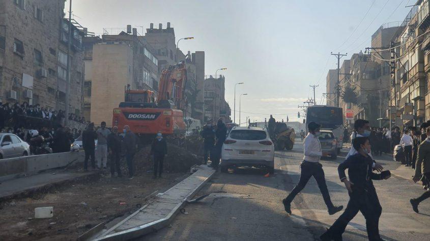 ההפגנה בבר אילן (צילום: דוברות המשטרה)