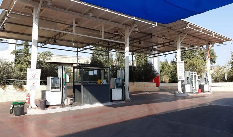 תחנת הדלק ברחוב האומן (צילום: משרד האנרגיה)