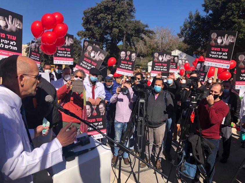 פרופ' עופר מרין בהפגנה מול משרד האוצר (צילום: מטה המאבק)