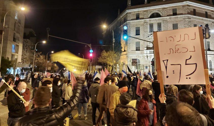הערב - מחאת בלפור (צילום: יפעת ראובן)