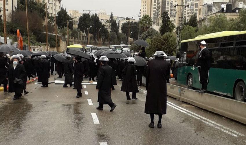 ההפגנה בבר אילן (צילום: חדשות נייעסטון)