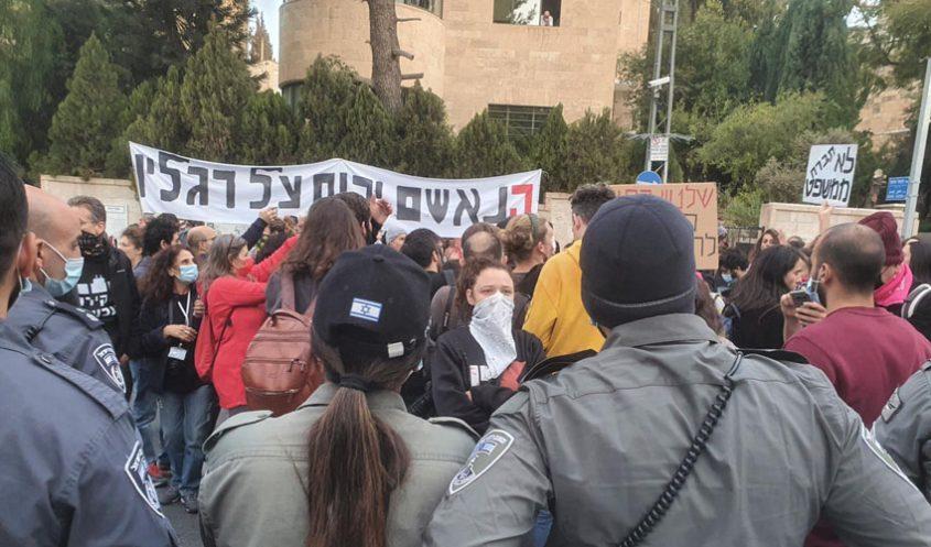 ההפגנה בבלפור, הבוקר (צילום: דוברות המשטרה)