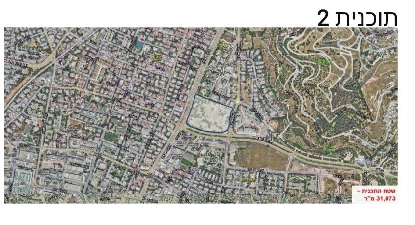 שטח תוכנית 2, השגרירות האמריקאית (צילום אוויר)