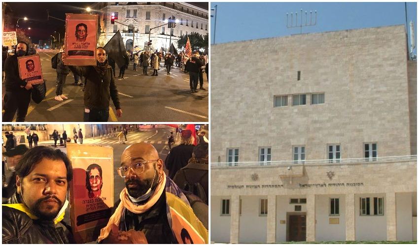 """בניין הסוכנות היהודית, ההפגנה למען אליזבת בנגרה במוצ""""ש האחרון בכיכר פריז (צילומים: אליעז ראובן-דנדקר, Neta ויקיפדיה)"""