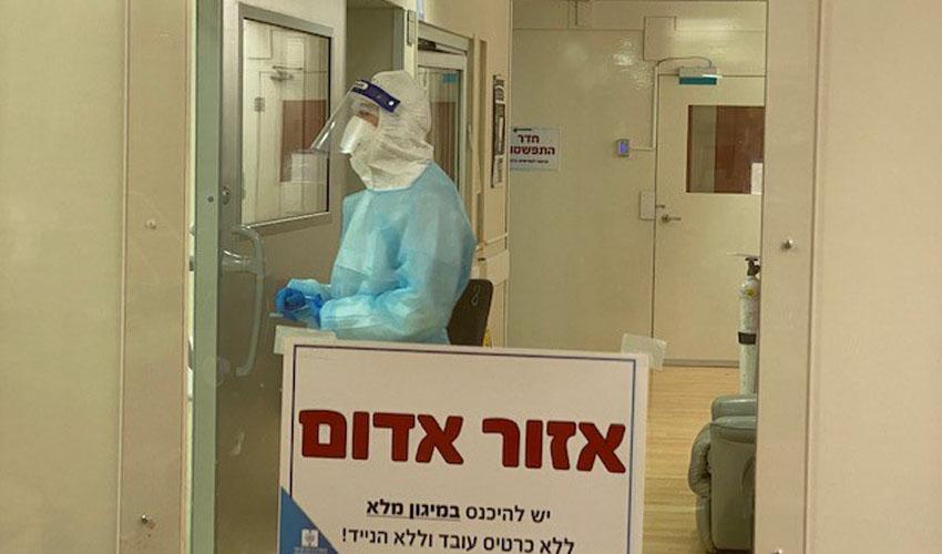 מחלקת טיפול נמרץ קורונה ילדים שנפתחה היום בהדסה (צילום: דוברות הדסה)
