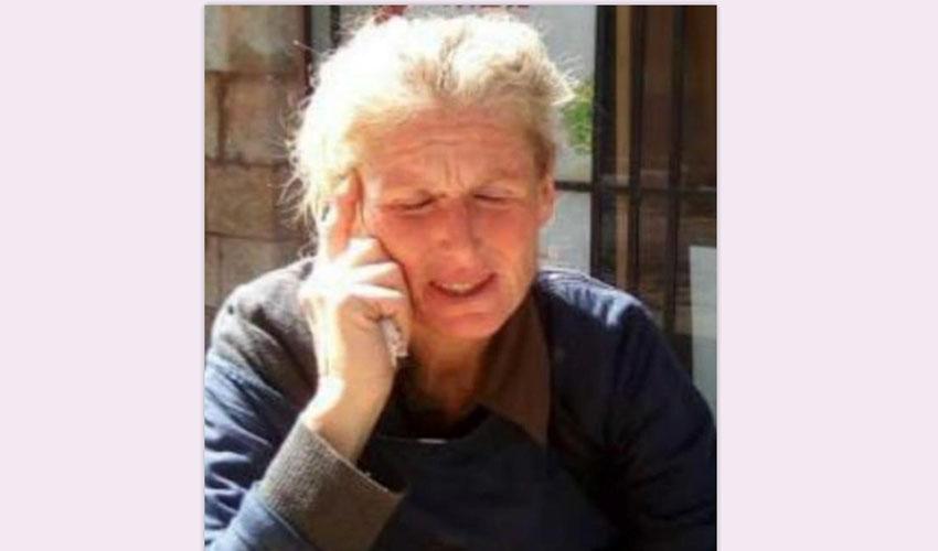 יהודית גמרוף, נעדרת (צילום: באדיבות דוברות המשטרה)