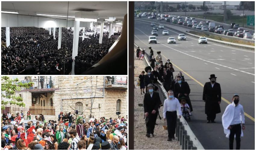 משפחות חרדיות בדרך לירושלים, טיש בהשתתפות אלפים בחסידות גור בירושלים - היום, מסיבת פורים בנחלאות (צילומים: אמיל סלמן, פרטי, נעה קסטל)