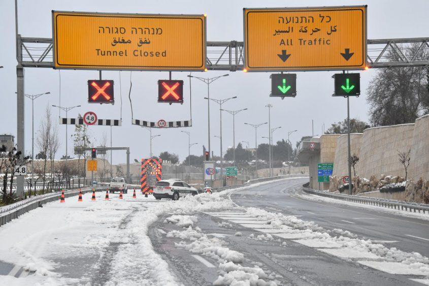 שלג בירושלים, 2021 (צילום: דוברות המשטרה)