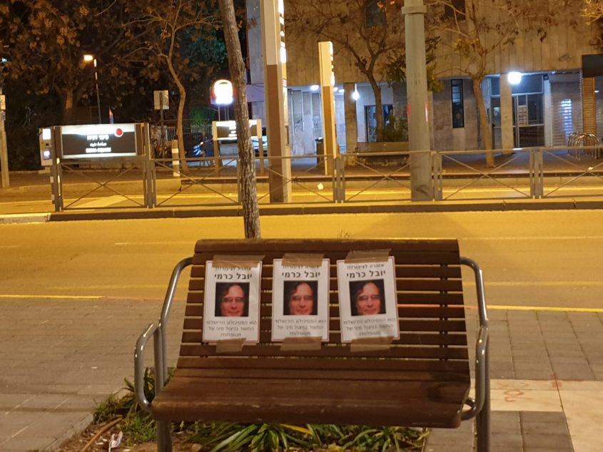 """תליית שלטים עם פניו של יובל כרמי - בית הכרם, לפנות בוקר (צילום: לוט""""ם)"""