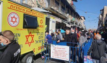 """חיסוני קורונה בקרוואן החיסונים של מד""""א בשוק מחנה יהודה בירושלים (צילום: דוברות מד""""א)"""