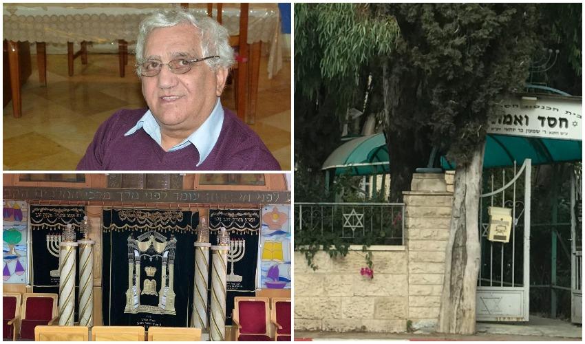 """בית הכנסת """"חסד ואמת"""" במושבה, רפאל בן שושן (צילומים: יח""""צ)"""
