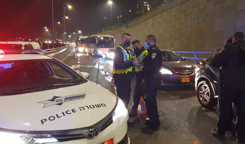 אכיפת עוצר פורים - הלילה בירושלים (צילום: דוברות המשטרה)