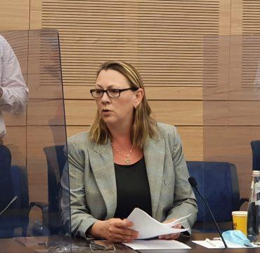 """ח""""כ יוליה מלינובסקי (צילום: דוברות חברת הכנסת)"""