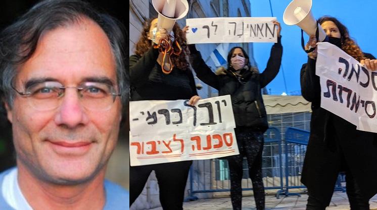 משמאל: יובל כרמי, הפגנת נשות לוטם מול בית המשפט (צילומים: מתוך הפייסבוק, לוטם)