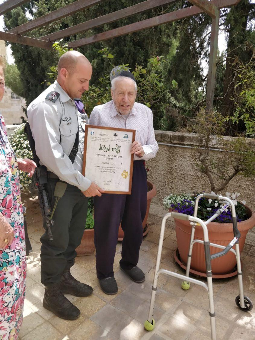 """מרדכי אנסבכר ז""""ל ויאיר אנסבכר (צילום: באדיבות המשפחה)"""