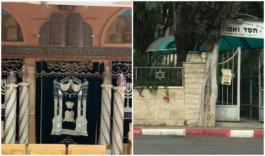 """בית הכנסת חסד ואמת במושבה (צילומים: יח""""צ)"""
