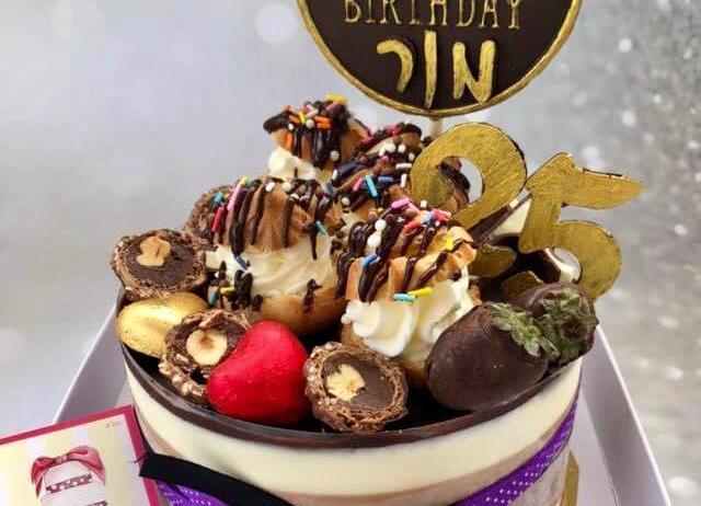 קסמים של מתוק, עוגות מעוצבות בירושלים (צילום: שמואל ביסמוט)