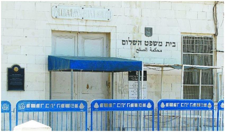 הטביעה למוות של הנער בנחל פרת: עימות בחדר החקירות בין החשוד רב הישיבה לבין מדריך הטיולים