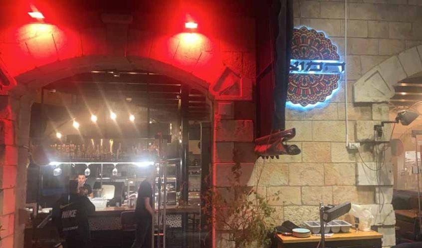 """סמוך למסעדת """"המוציא"""" ברחוב יפו, הערב (צילום: פרטי)"""
