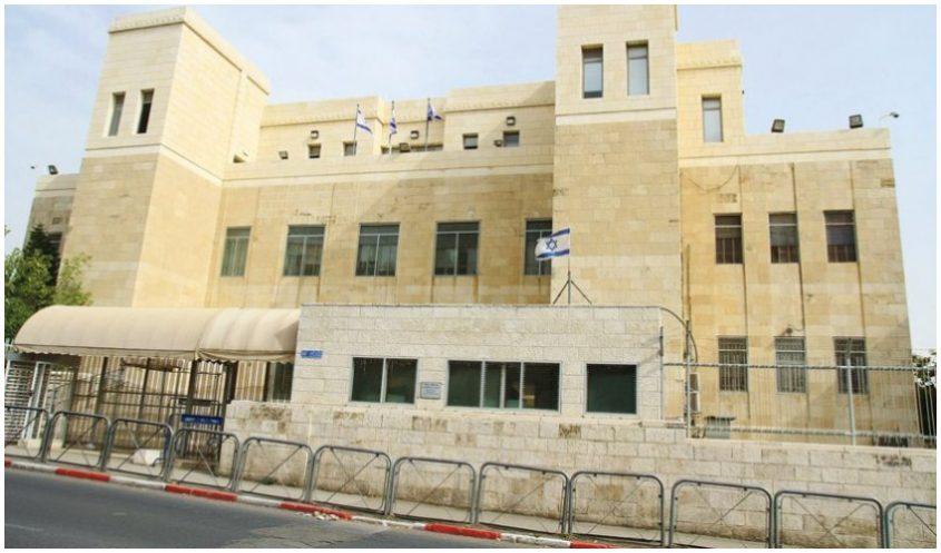 פרשת סחיטת הבכיר בעיריית ירושלים על רקע מיני: כתב אישום חמור הוגש נגד בני זוג ממעלה אדומים