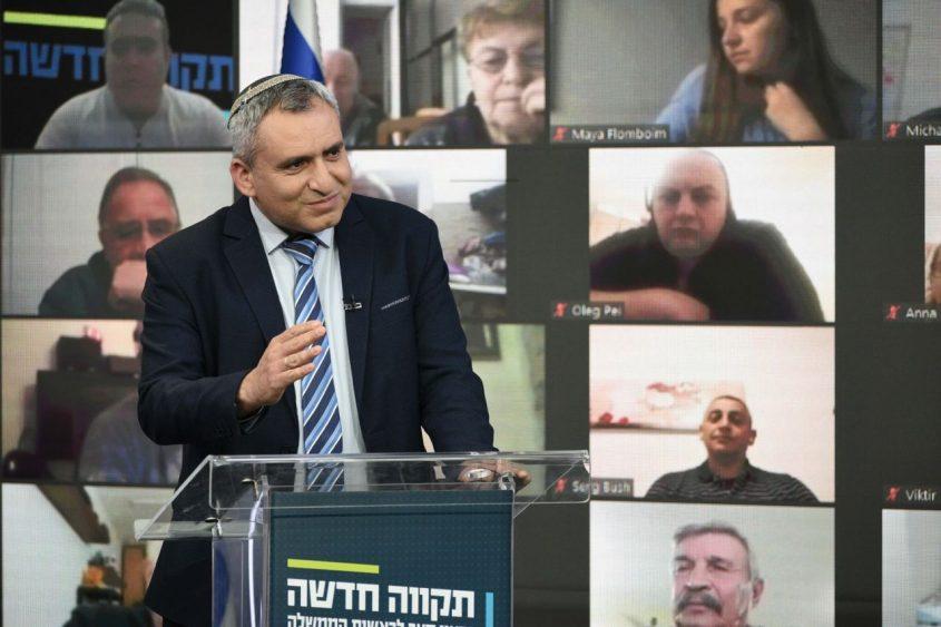 זאב אלקין בשיחת זום עם פעילים (צילום: יואב דודקביץ)