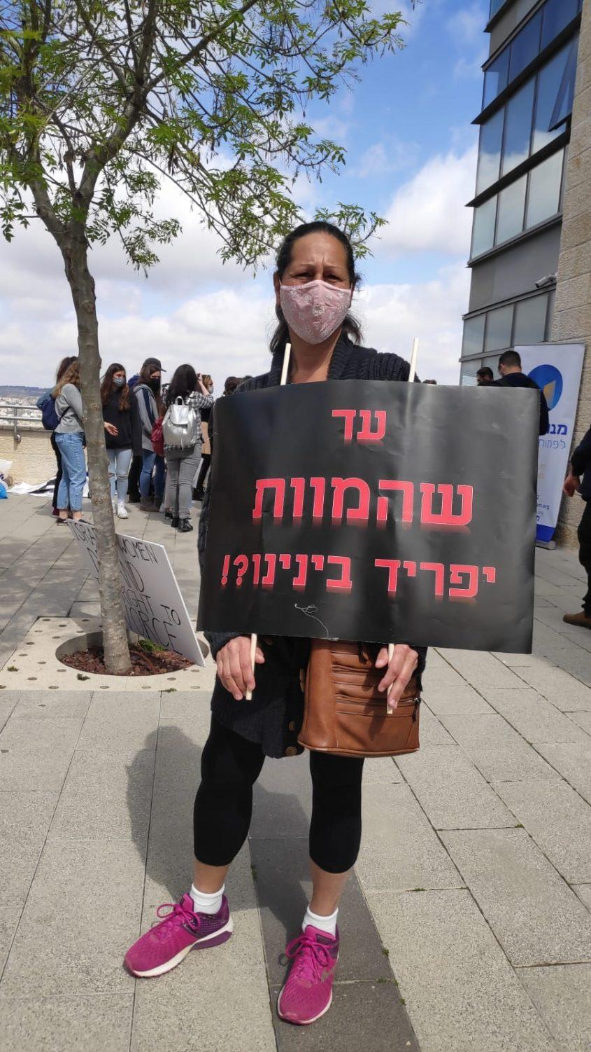 ההפגנה מול בית הדין הרבני בירושלים (צילום: דוברות מבוי סתום)