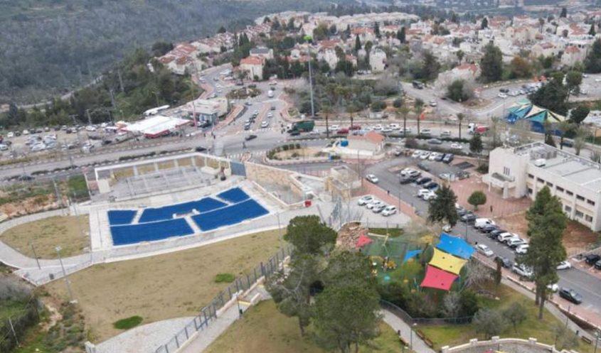 הפארק במעוז ציון (צילום: מועצת מבשרת ציון)