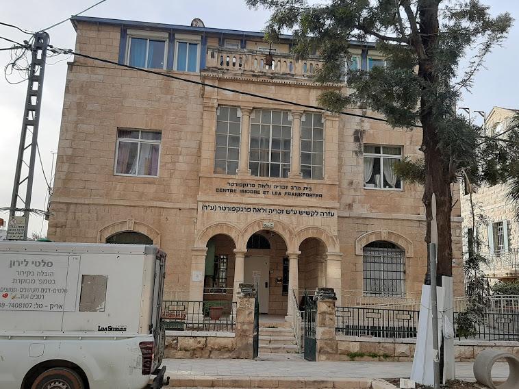 בית פרנקפורטר בבקעה (צילום: אדם אקרמן)