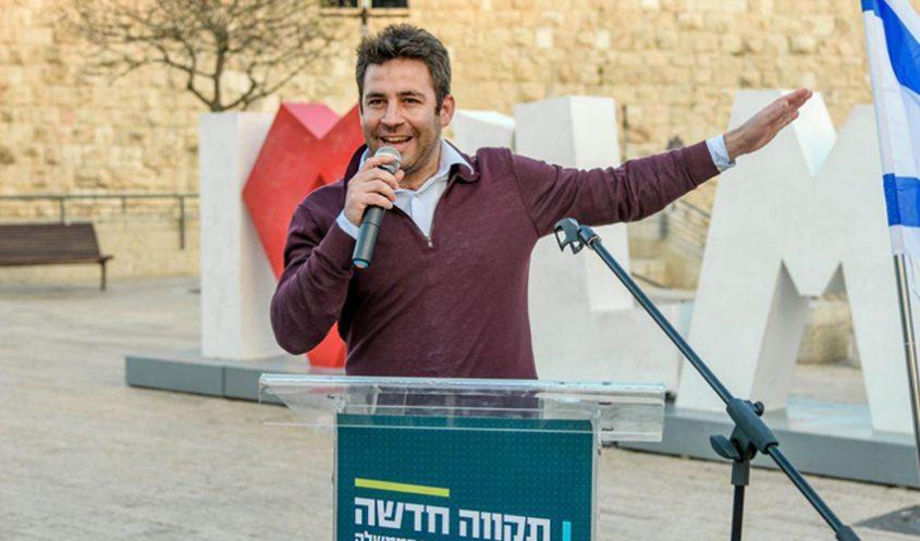עופר ברקוביץ (צילום: תקווה חדשה)