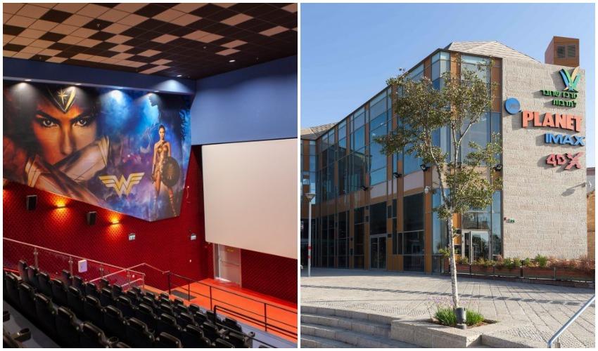 יס פלאנט ירושלים, אולםהקולנועבסינמהסיטי (צילומים: נס הפקות, דוד חיון)