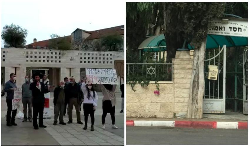 """בית הכנסת חסד ואמת במושבה, מחאת המתפללים בכיכר ספרא (צילומים: יח""""צ, פרטי)"""