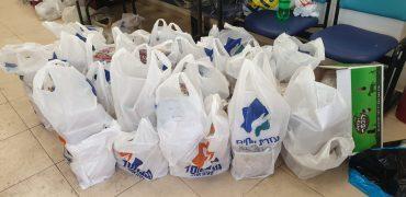 מארזי מזון של ארגון 'עזרת אחים' (צילום: פרטי)