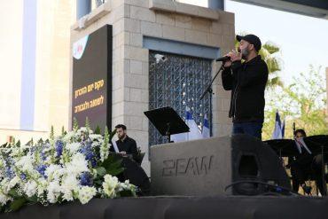 עמיר בניון, בטקס יום הזיכרון לשואה ולגבורה 2021, כיכר ספרא (צילום: ארנון בוסאני)