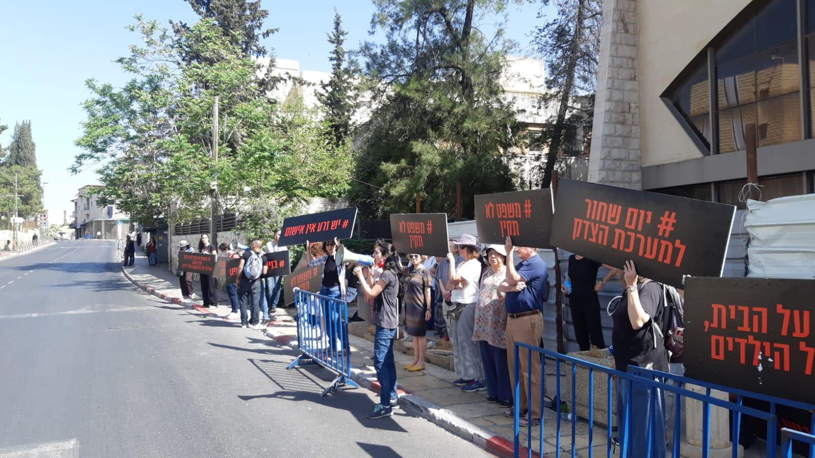 המפגינים והמפגינות מול בניין פרקליטות המדינה (צילום: פרטי)