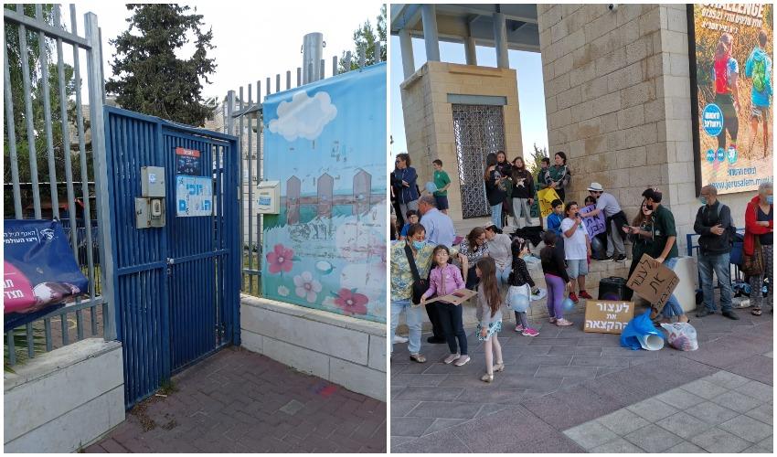 """ההפגנה של ההורים ברחבת עיריית ירושלים, גן הילדים של ויצ""""ו בגבעה הצרפתית (צילומים: פרטי)"""