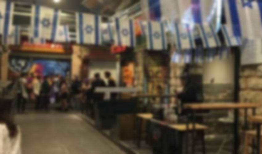 השוק הסגור במחנה יהודה (צילום: פרטי)