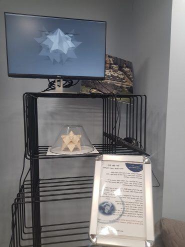מתוך התערוכה של ניצולי השואה במרכזי מכבי בירושלים (צילום: דוברות מכבי שירותי בריאות)