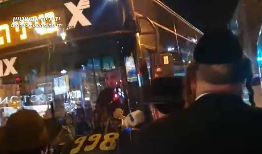 תקיפת נהג האוטובוס קו 39 (צילום: ידידיה אפשטיין)