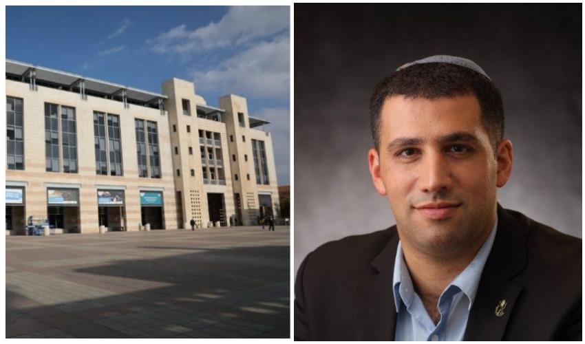 אלעד מלכא, בניין עיריית ירושלים(צילומים: ראובן קפוצ'ינסקי, שלומי כהן)