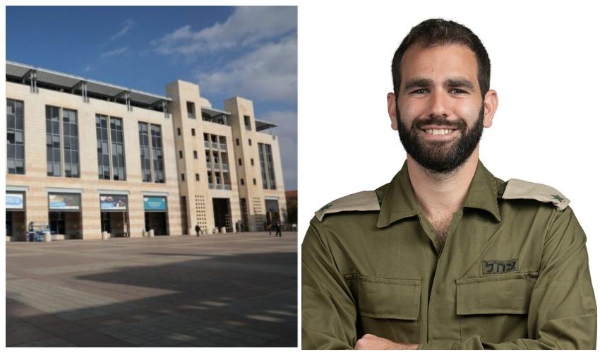 """ניר זקס, בניין עיריית ירושלים (צילומים: דובר צה""""ל, שלומי כהן)"""